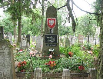 Могила польских солдат 1919-1921
