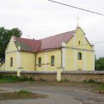 Троицкий костёл. Здание возведено как кальвинистский сбор в 1612 году. В середине XIX века перестроено в костёл.
